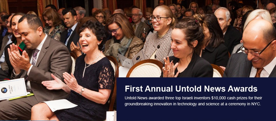 First Annual Untold News Awards